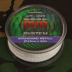 ПВА- сетка « Skiny dipper Micromesh PVA Refill (Boilie)» 20м